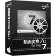 Xilisoft 動画変換プロ for Mac