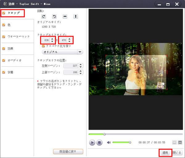 Xilisoft 究極動画変換ガイドその8