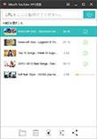 Xilisoft YouTube MP3変換