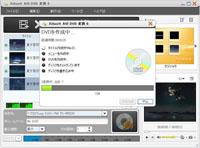 AVI DVD 変換、AVI DVD 作成