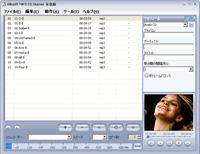 MP3 CD作成 - 音楽CD作成ソフト